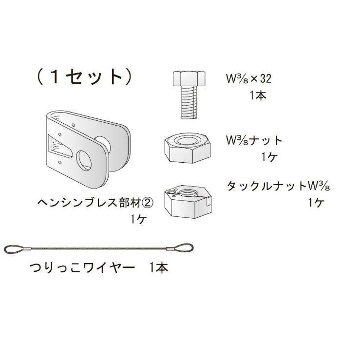 つりっこワイヤー 2.5-600 W1/2