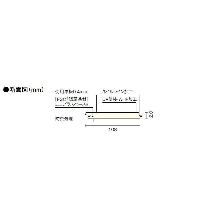 フロング 古民家108(栂) 12mm厚  FH5111SG