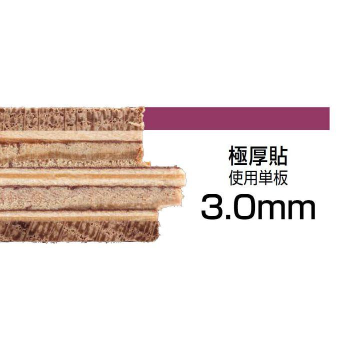 複合フローリング ナラ 無塗装 15mm厚 極厚貼 FG0560J-A