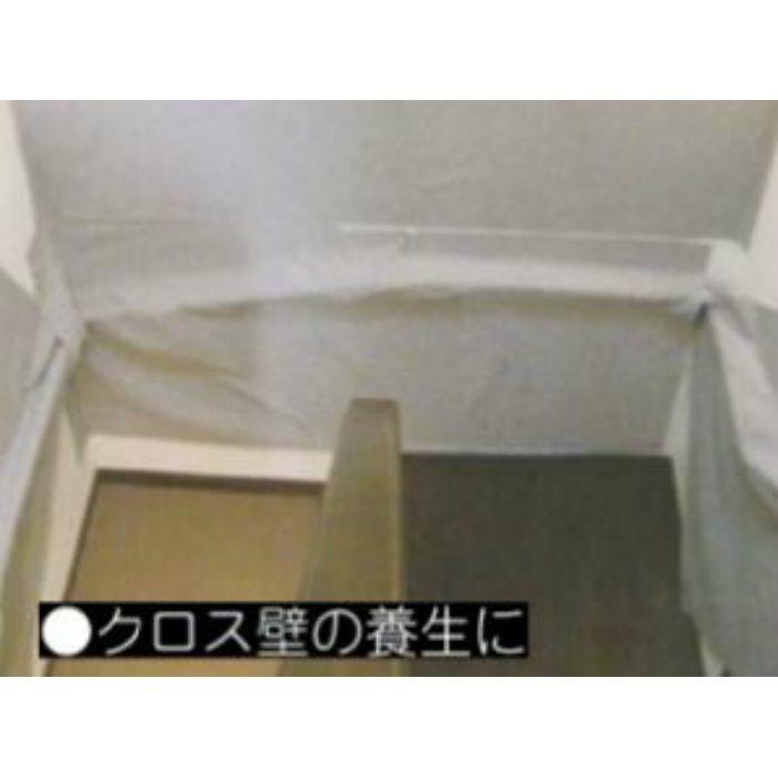 養生材 吸着養生シート(クロス壁用) 900mm×1800mm巻 83-2152