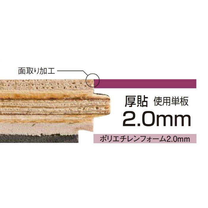 グランドフローリング サクラ(カバノキ) クリア塗装 15mm厚 76mm巾 FJ6915-B