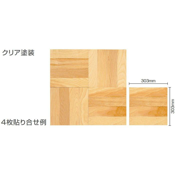 スケアーブロック サクラ(カバノキ) クリア塗装 FS2611-B