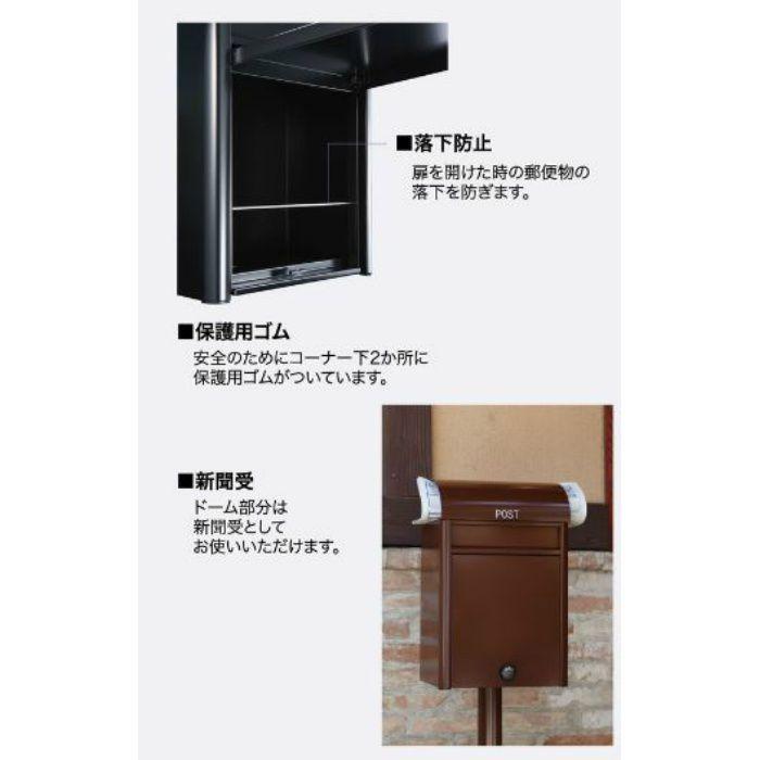 duomo 戸建郵便受箱 ダイヤル錠 ブラウン