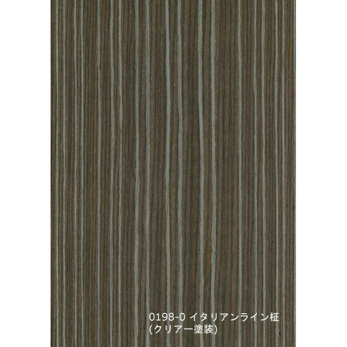 0198-0 天然木工芸突板化粧板 カラートーン イタリアンライン柾 4.0mm×3尺×8尺 クリアー