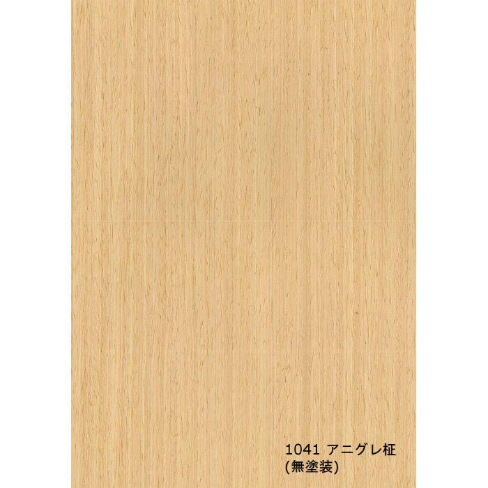 1041 不燃天然木工芸突板化粧板 不燃カラートーン アニグレ柾 6.0mm×3尺×8尺 無塗装