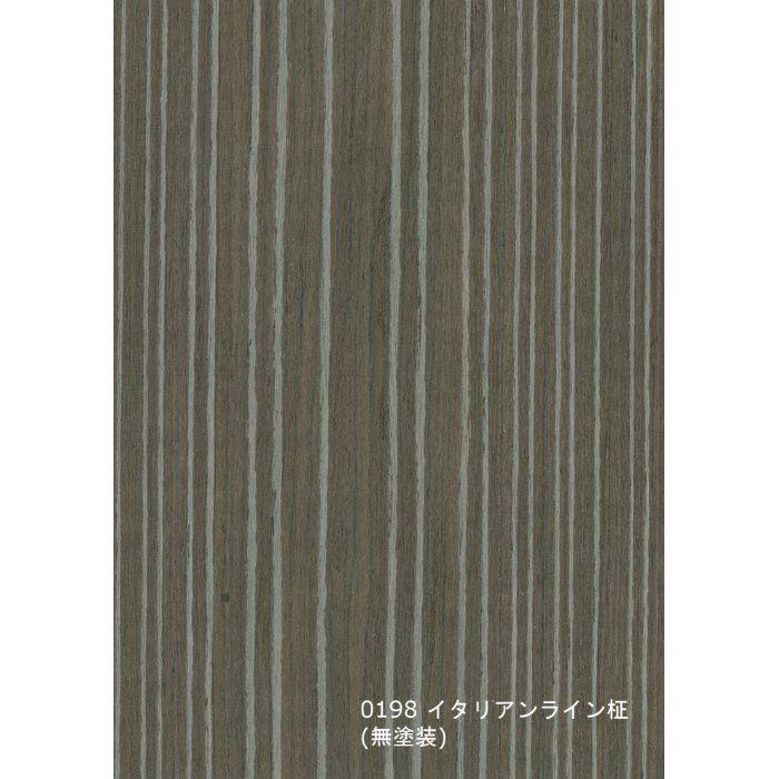 0198 不燃天然木工芸突板化粧板 不燃カラートーン イタリアンライン柾 6.0mm×3尺×8尺 無塗装