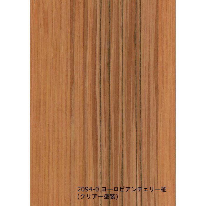 2094-0 不燃天然木工芸突板化粧板 不燃カラートーン ヨーロピアンチェリー柾 6.0mm×4尺×8尺 クリアー
