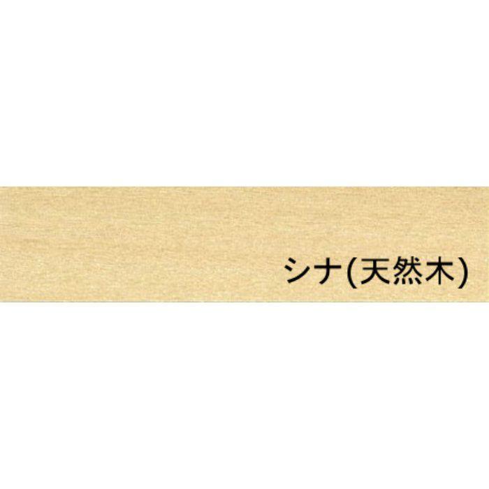 天然木突板木口化粧材 タイトウッドテープ シナ 0.45mm×33mm×200m 無塗装 のり無し