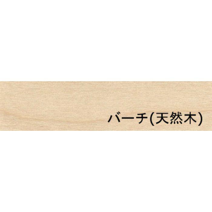 天然木突板木口化粧材 タイトウッドテープ バーチ 0.45mm×22mm×200m 無塗装 のり無し