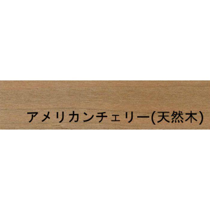 天然木突板木口化粧材 タイトウッドテープ アメリカンチェリー 0.45mm×45mm×200m 無塗装 のり無し