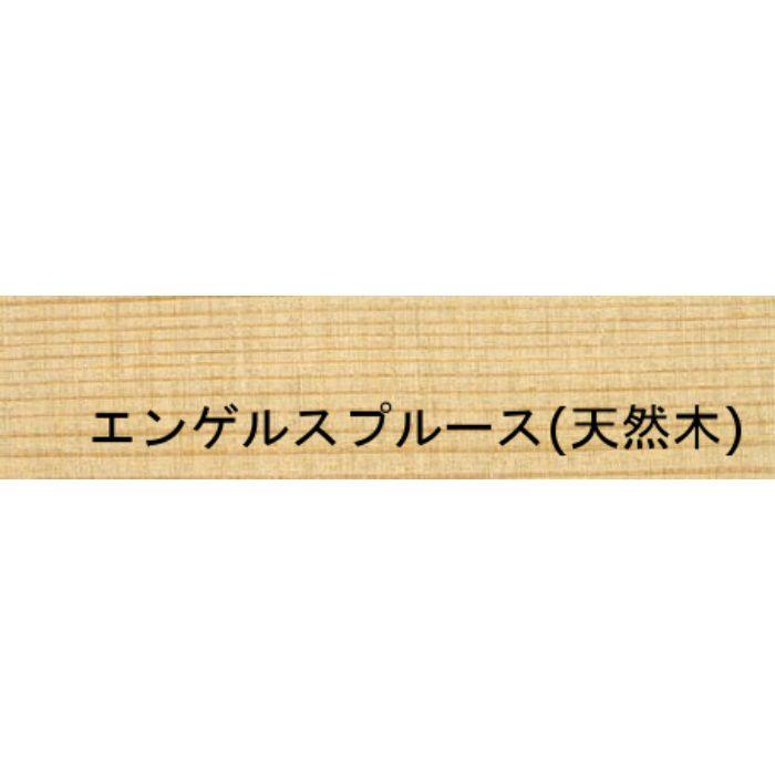 天然木突板木口化粧材 タイトウッドテープ エンゲル スプルース 0.45mm×26mm×200m 無塗装 のり無し