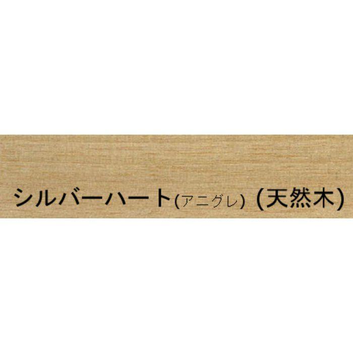 天然木突板木口化粧材 タイトウッドテープ シルバーハート(アニグレ) 0.45mm×38mm×200m 無塗装 のり無し
