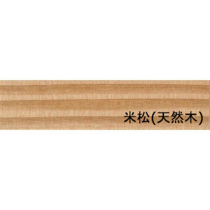 天然木突板木口化粧材 タイトウッドテープ 米松(ダグラスファー) 0.45mm×45mm×100m 無塗装 ホットメルト付