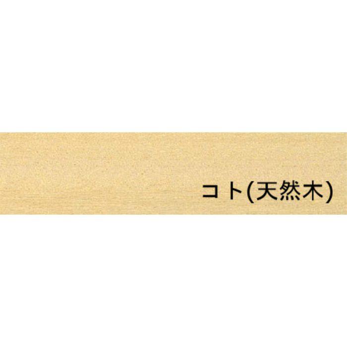 天然木突板木口化粧材 タイトウッドテープ コト(アユース) 0.45mm×33mm×100m 無塗装 ホットメルト付