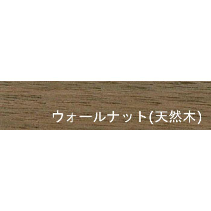 天然木突板木口化粧材 タイトウッドテープ ウォールナット 0.45mm×45mm×100m 無塗装 ホットメルト付