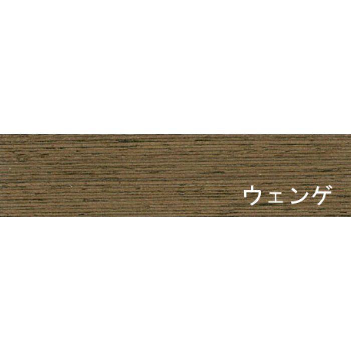 天然木工芸突板木口化粧材 タイトウッドテープ ウェンゲ 0.45mm×45mm×200m 無塗装 のり無し