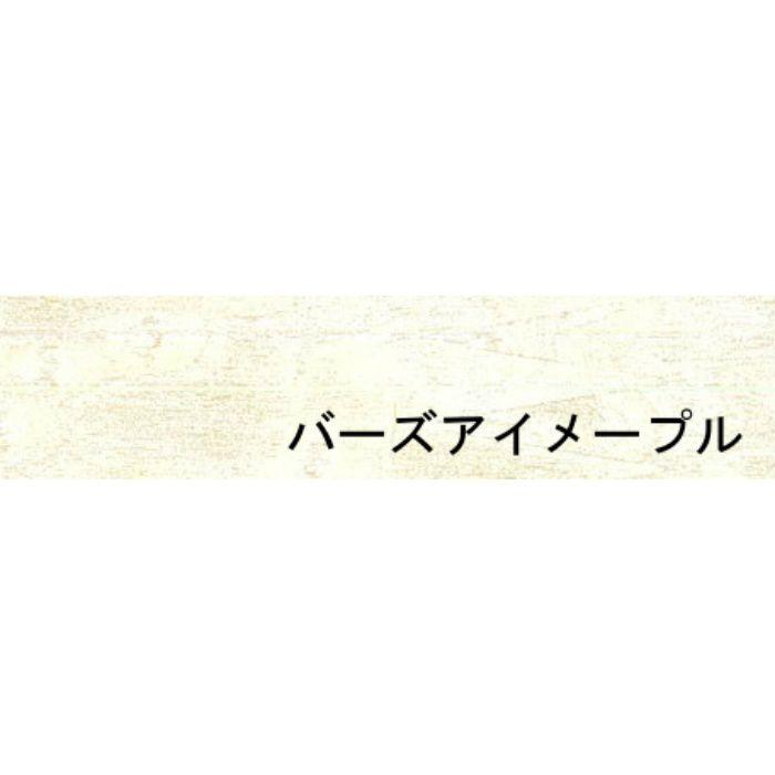 天然木工芸突板木口化粧材 タイトウッドテープ バーズアイメープル(玉杢) 0.45mm×45mm×200m 無塗装 のり無し