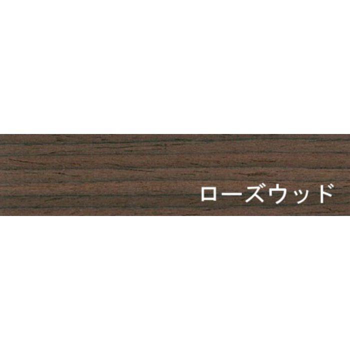 天然木工芸突板木口化粧材 タイトウッドテープ ローズウッド 0.45mm×26mm×200m 無塗装 のり無し