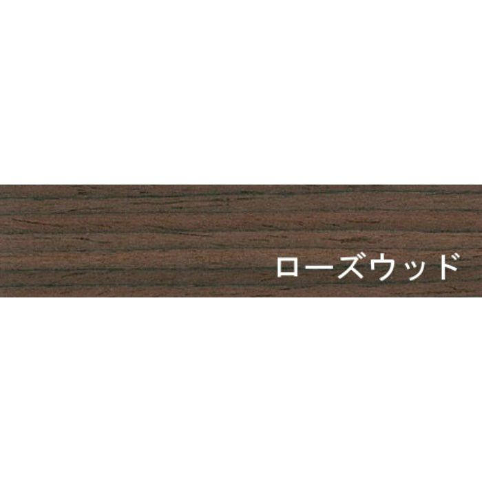 天然木工芸突板木口化粧材 タイトウッドテープ ローズウッド 0.45mm×33mm×200m 無塗装 のり無し