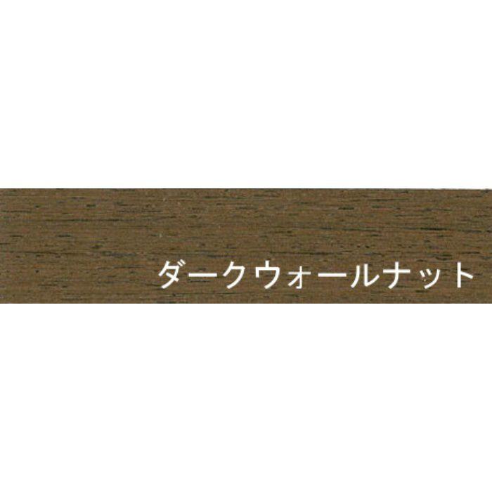 天然木工芸突板木口化粧材 タイトウッドテープ ダークウォールナット 0.45mm×22mm×50m 無塗装 のり付