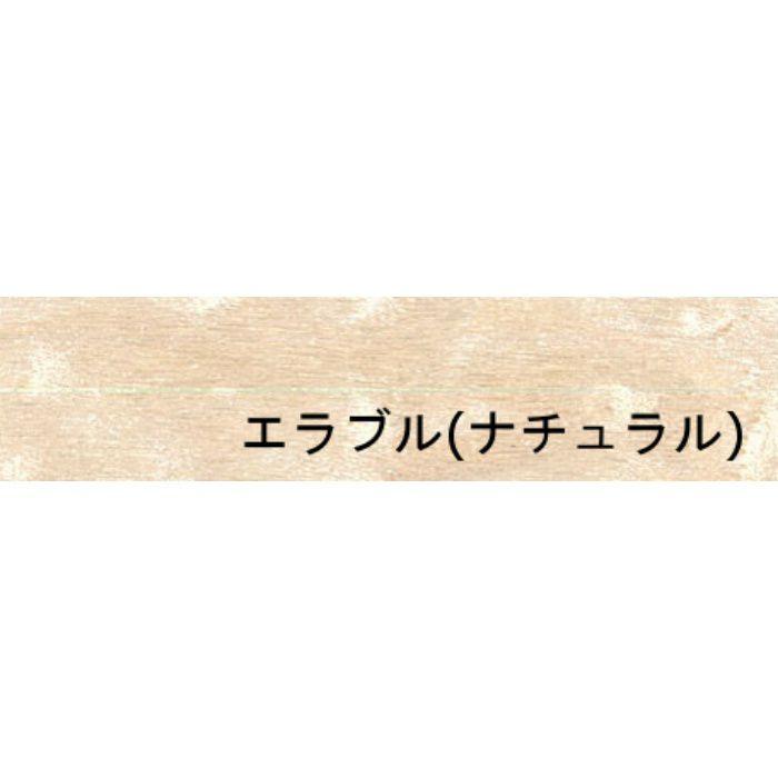 天然木工芸突板木口化粧材 タイトウッドテープ エラブルナチュラル(玉杢) 0.45mm×45mm×50m 無塗装 のり付