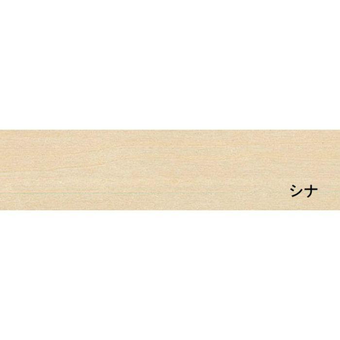 天然木木口化粧材 タイトウッド厚物テープ シナ 1.0mm×33mm×100m 無塗装 のり無し
