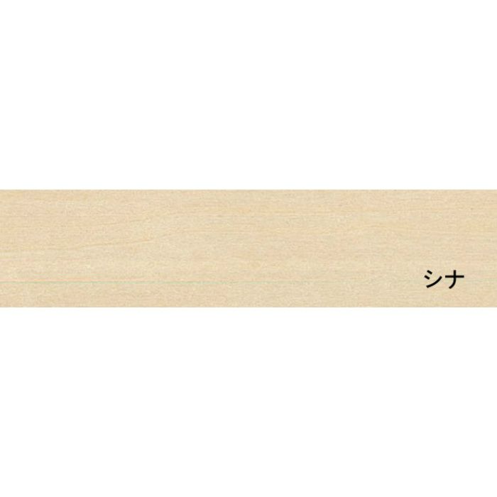 天然木木口化粧材 タイトウッド厚物テープ シナ 2.0mm×45mm×100m 無塗装 のり無し