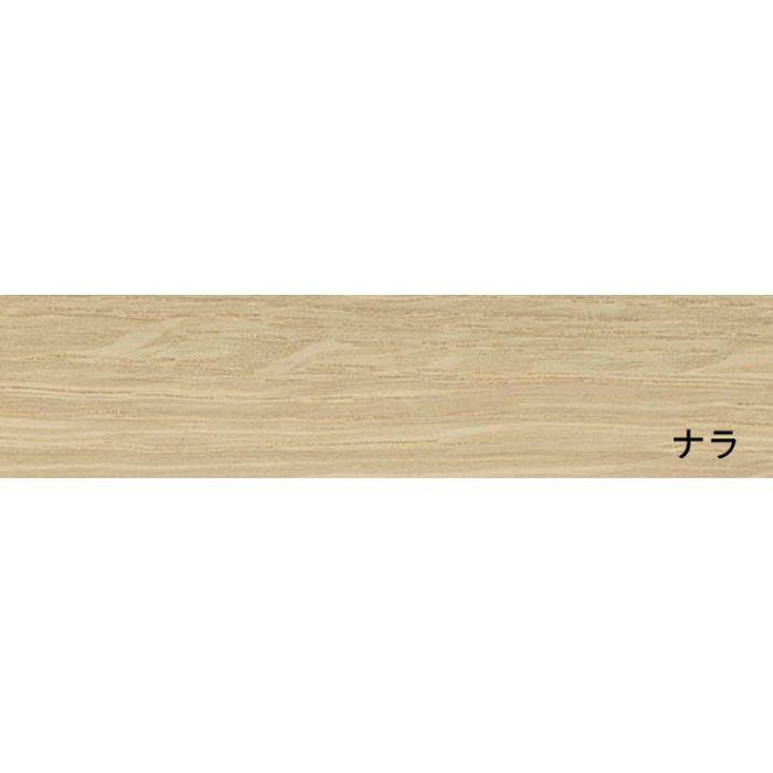 天然木木口化粧材 タイトウッド厚物テープ ナラ 3.0mm×22mm×100m 無塗装 のり無し