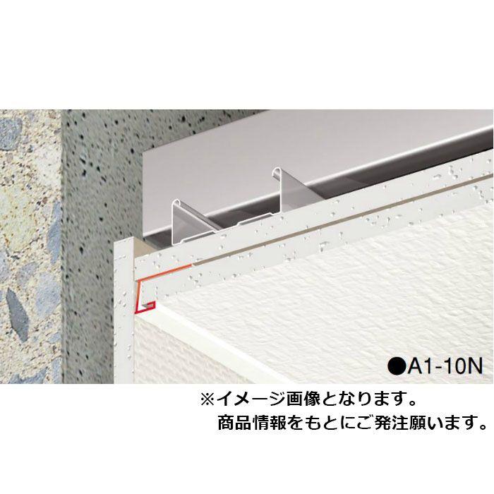 【ロット品】 F見切 A1-7N A1-7N 長さ1.82m シロ 100本(ジョイント付)/ケース