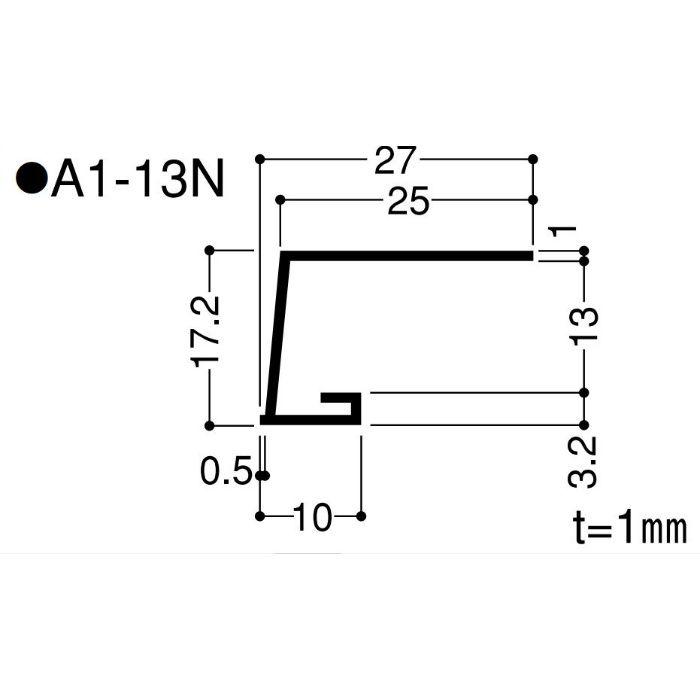 【ロット品】 F見切 A1-13N A1-13N 長さ1.82m シロ 100本(ジョイント付)/ケース