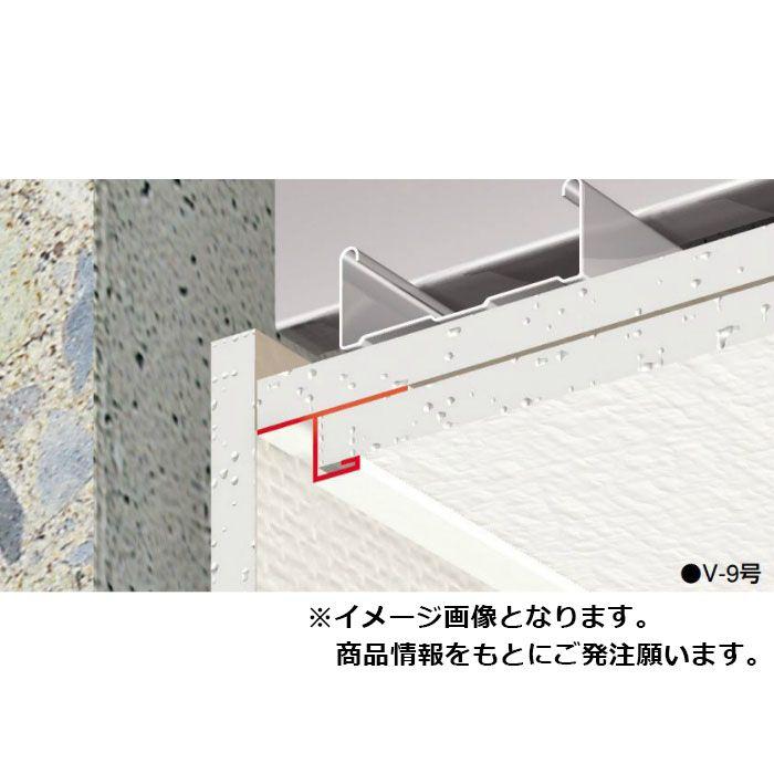 【ロット品】 F見切 V-9N号 FV9N 長さ1.82m シロ 100本(ジョイント付)/ケース