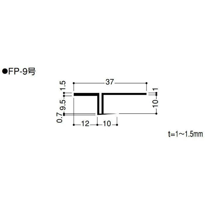 【ロット品】 F見切 FP-9号 FP9 長さ1.82m シロ 100本(ジョイント付)/ケース