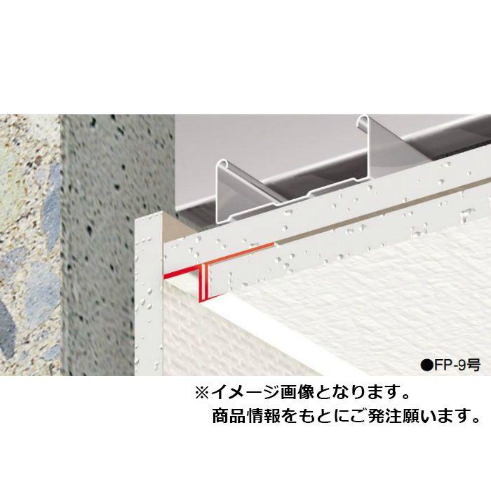 【ロット品】 F見切 FP-12号 FP12 長さ1.82m シロ 100本(ジョイント付)/ケース