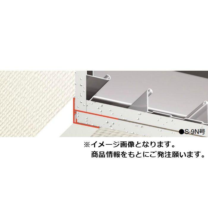 【ロット品】 下がり壁用F見切 S-6N号 S6N 長さ2m シロ 50本(ジョイント付)/ケース