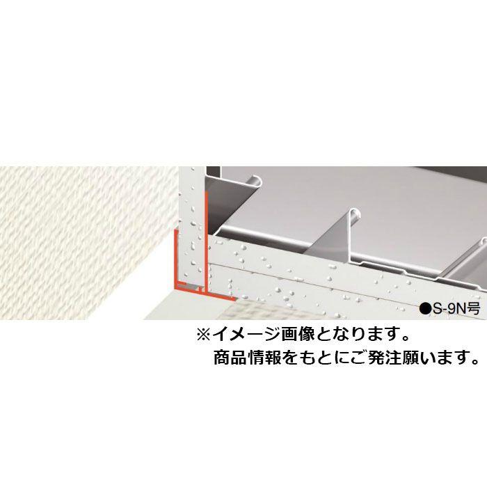 【ロット品】 下がり壁用F見切 S-12N号 S12N 長さ2m シロ 50本(ジョイント付)/ケース