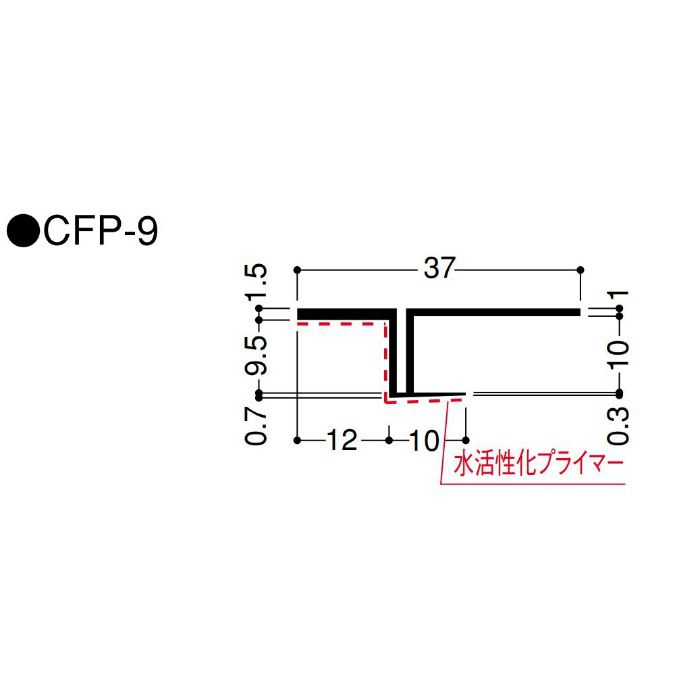 【ロット品】 目透し見切 CFP-9 CFP9 長さ2m シロ 100本(50本×2)/ケース