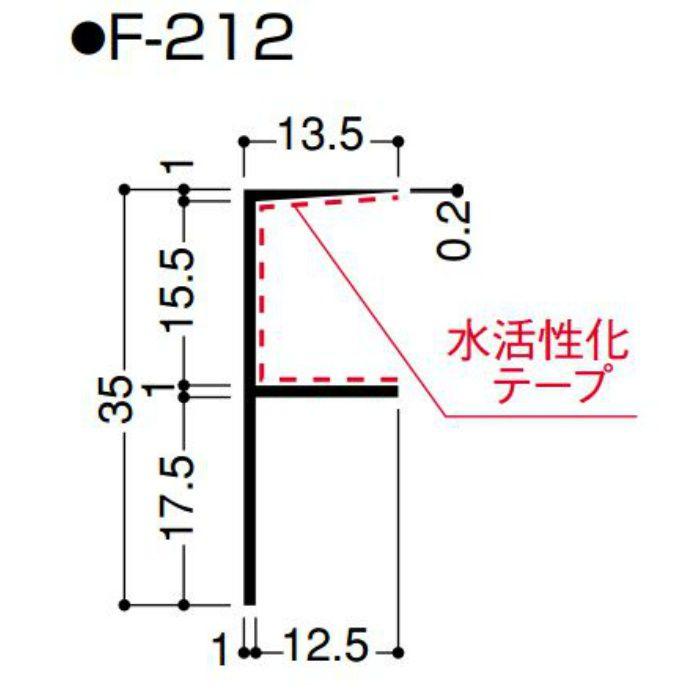 【ロット品】 目透し見切 F-212 F212 長さ2m シロ 100本/ケース