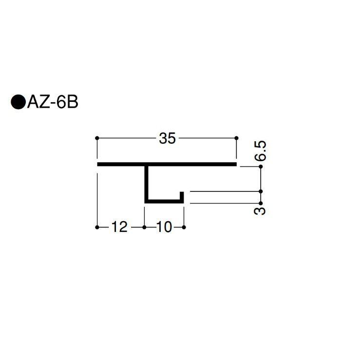 【ロット品】 アルミ見切 AZ型 AZ6B 長さ3m シルバー 30本/ケース