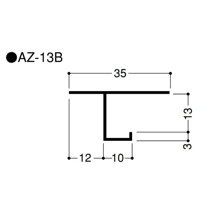 【ロット品】 アルミ見切 AZ型 AZ13B 長さ3m シルバー 30本/ケース