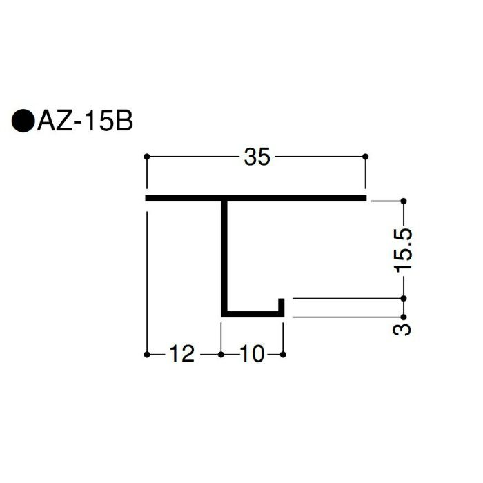 【ロット品】 アルミ見切 AZ型 AZ15B 長さ3m シルバー 30本/ケース