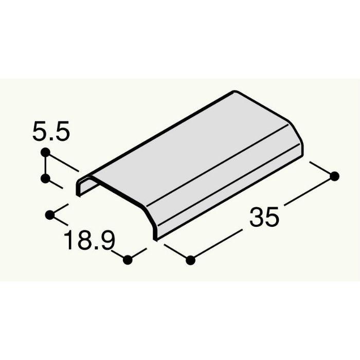 【ロット品】 フラット見切 ジョイントカバー FRMJV アイボリー 20個(4個×5袋)/ケース