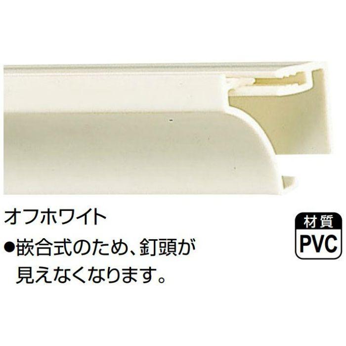 【ロット品】 後付け用廻り縁R-3 R3-OW4 4m オフホワイト 30本/ケース