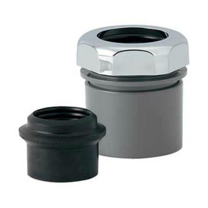 0419-40 洗面排水 排水アダプター