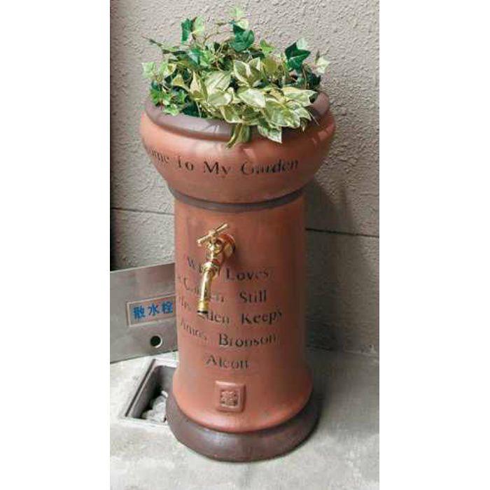 624-811 緑化庭園 移動水栓柱(ウェールズ)