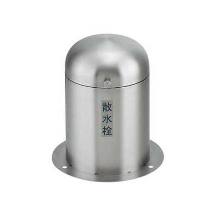 626-138 緑化庭園 立型散水栓ボックス