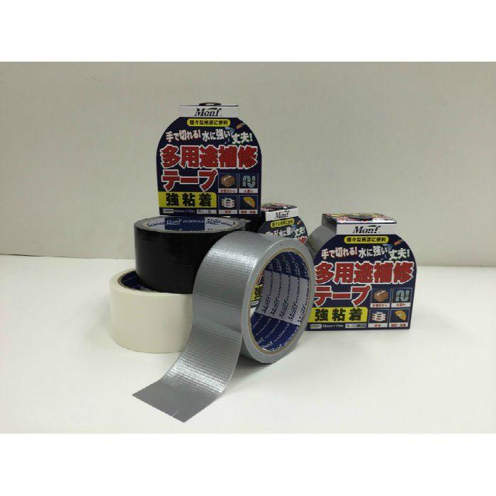 S9001 多用途補修テープ シルバー 48mm×10m