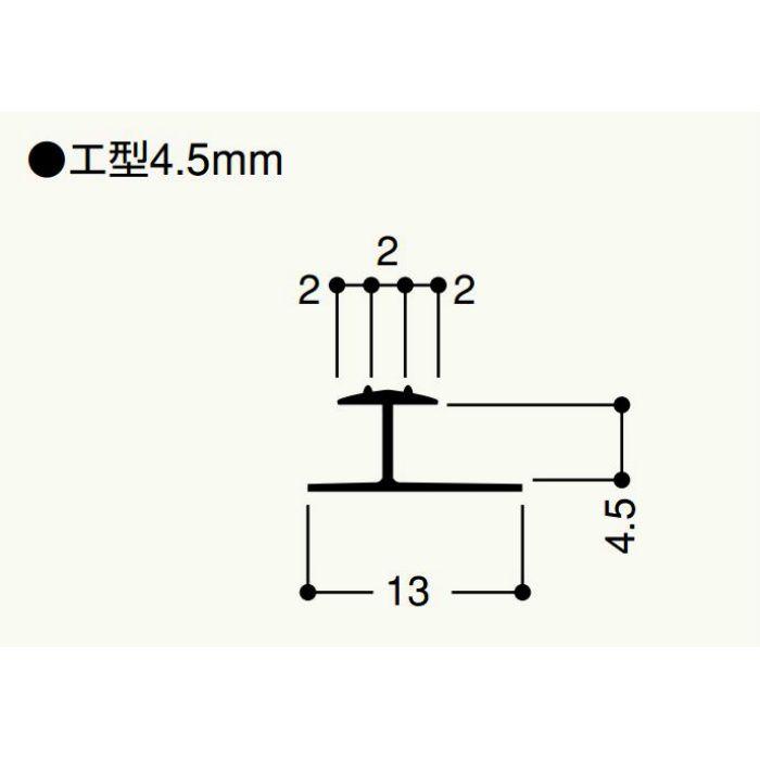 スーパージョイナー エ型 4.5mm JE45-W 1.82m ホワイト 600本/ケース