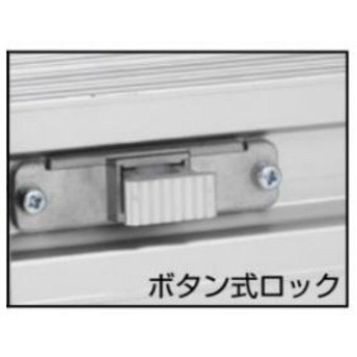 伸縮足場板 (アルインコ) VSSR-210H 64-5378