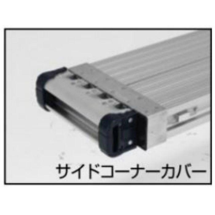 伸縮足場板 (アルインコ) VSS-400H 64-5377