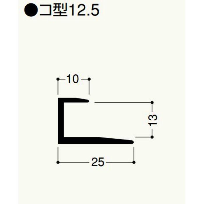 ボード用サッシ コ型 12.5 BK12 2.42m 白 50本/ケース
